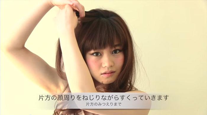 エルサ風の髪型、ステップ1
