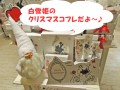 白雪姫のクリスマスコフレ