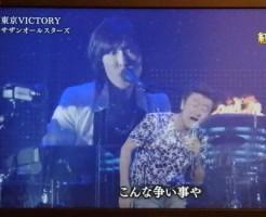 kouhaku2014-suprise