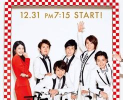 kouhaku2014-zenhan