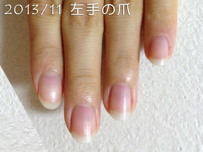 2013年11月の爪(左)