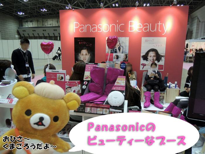 東京ネイルエキスポのpanasonicブース