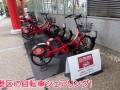 港区の自転車シェアリング