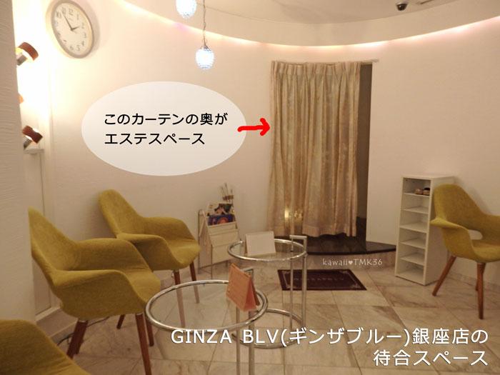 GINZA BLV(ギンザブルー)銀座店の待合スペース