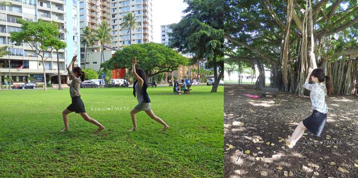 ハワイの芝生でヨガ&ターザンごっこ?