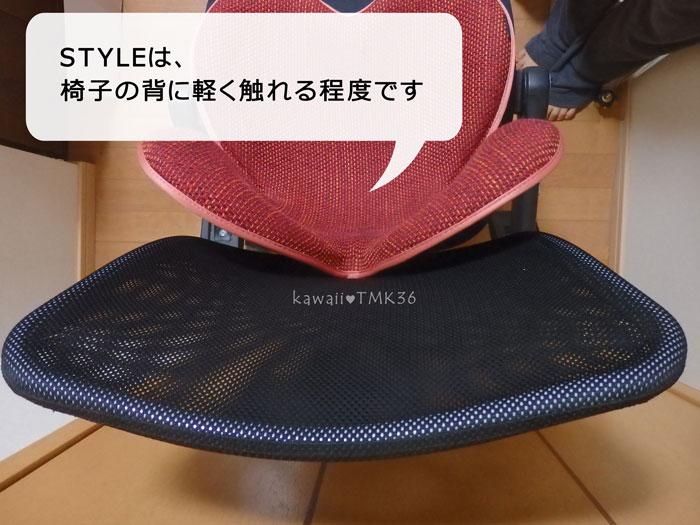 ボディメイクシート STYLE(スタイル)は、椅子の背に軽く触れてるだけ