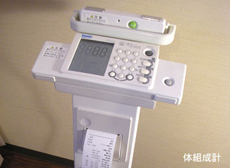 ヴァン・ベールの体重計(体組成計)