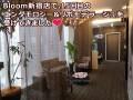 Bloom新宿店でエンダモロジー&リポモデラージュ15回目