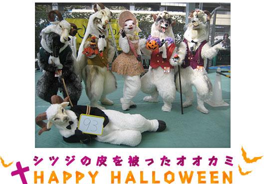 川崎ハロウィンのレベルの高い仮装