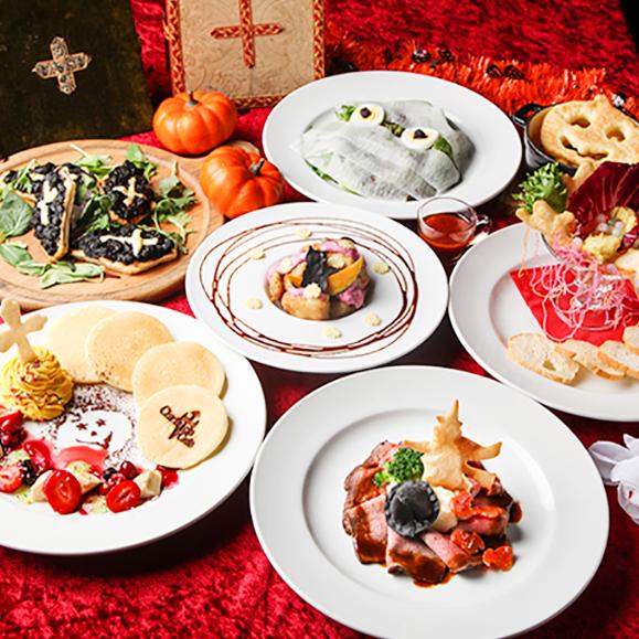 キリストンカフェ東京のハロウィンメニュー