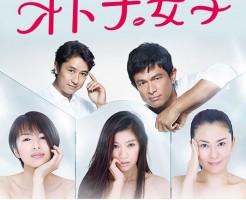 篠原涼子主演『オトナ女子』