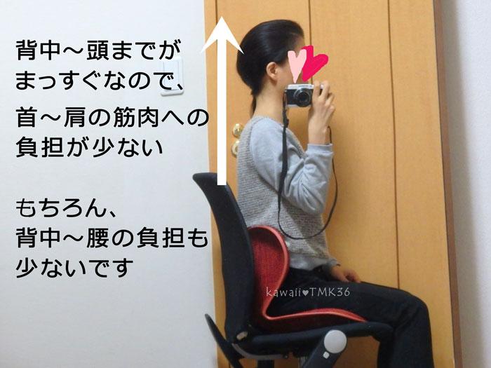 ボディメイクシートSTYLE(スタイル)で姿勢よく座ると、首・肩の負担も減るんです♪