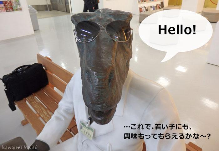 恐竜博士に、サングラスをかけてみた(笑)