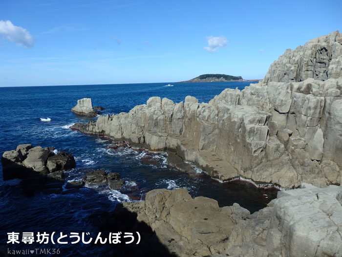 金沢旅行で、福井県の東尋坊(とうじんぼう)へ!