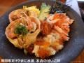 東尋坊 やまに水産本店のせいこ丼(期間限定)