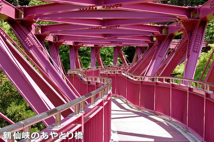 鶴仙峡のあやとり橋