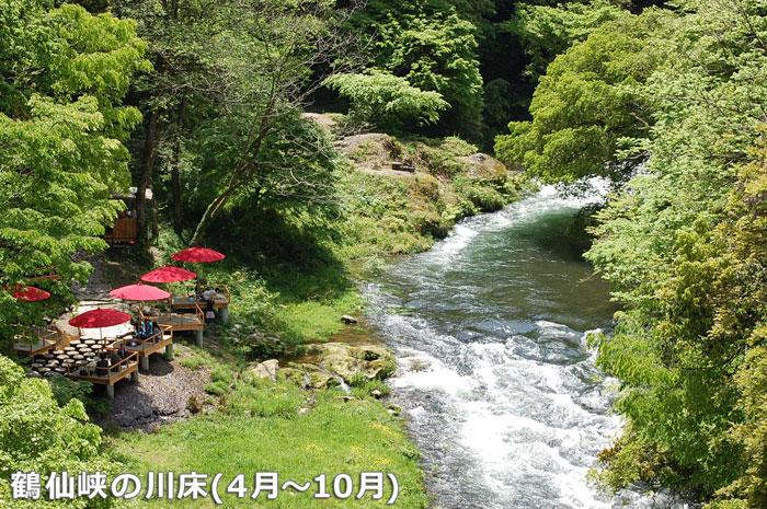 春夏は、鶴仙峡に川床オープン