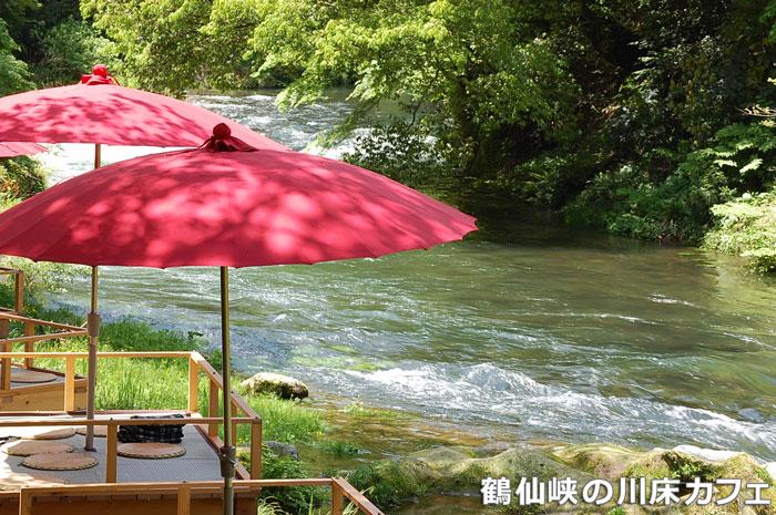 鶴仙峡の川床カフェ