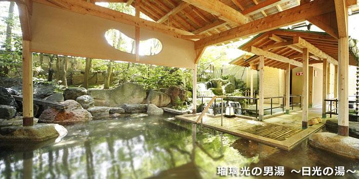 山代温泉 瑠璃光の大浴場 男湯の露天風呂 日光の湯