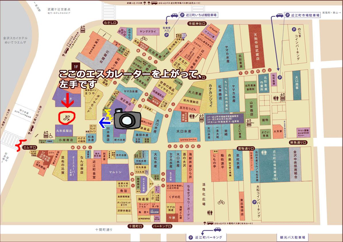 近江町市場の地図で見る、鮮彩えにしの位置