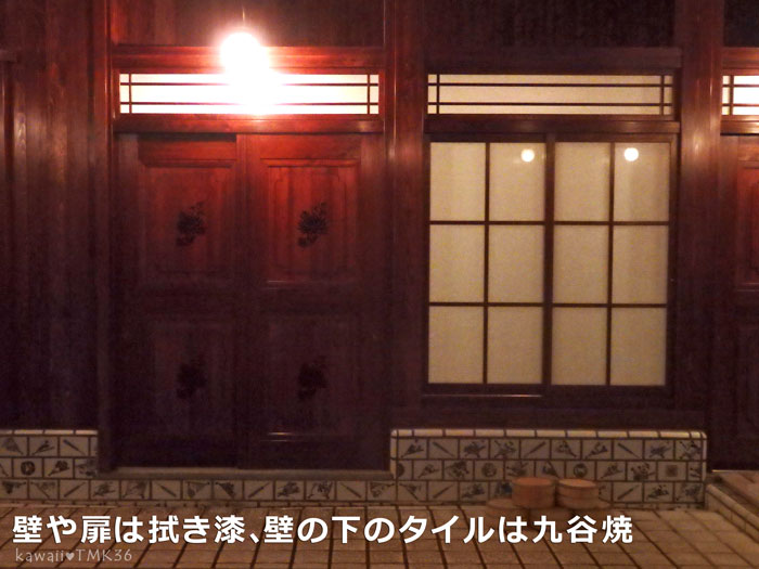 山代温泉の古総湯は、壁や扉は拭き漆、タイルは九谷焼