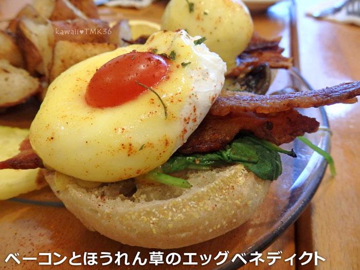 ハワイのCafe Kaila(カフェカイラ)のエッグベネディクト(ベーコンとほうれん草)