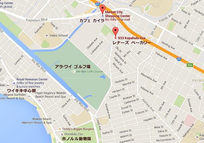 Cafe Kaila(カフェカイラ)までの地図