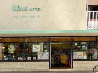 アロハシャツのお店、コナベイハワイの外観