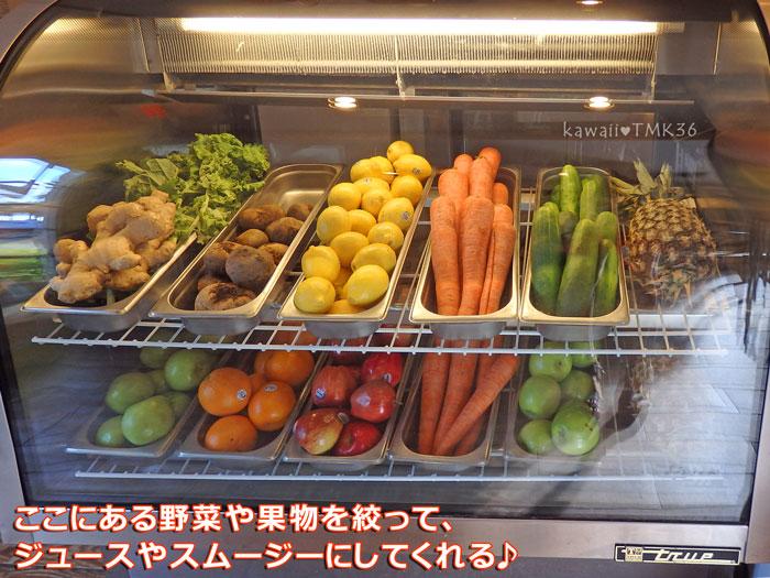 この野菜や果物をジュースやスムージーにしてくれるよ♪