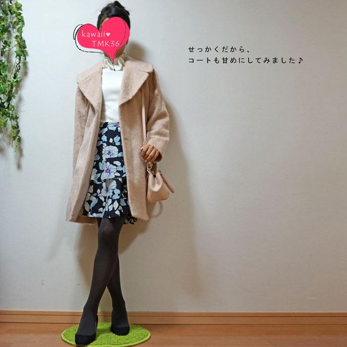 フェミニンかわいいコーディネートに、かわいいコートでさらに甘さに磨きをかける!