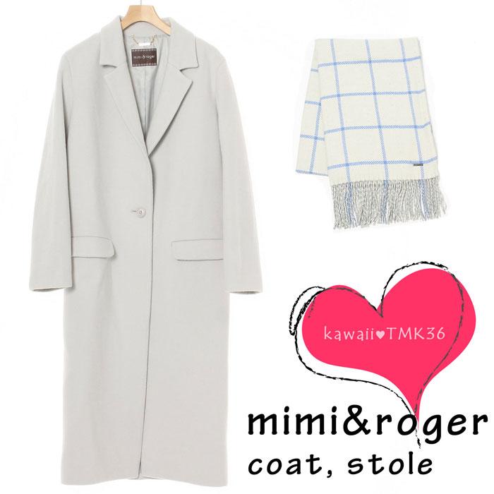 mimi&roger(ミミ&ロジャー)のチェスターコート、ライトメルトンロングコート♪