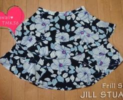 JILL STUART(ジルスチュアート)の花柄フリルスカート
