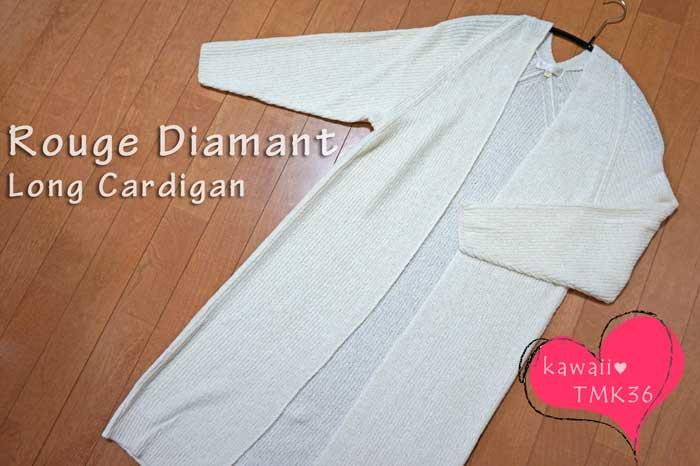 Rouge Diamant(ルージュディアマン)のロングカーディガン
