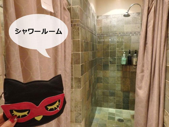 ロイヤルハワイアンズ アバサ ワイキキ スパのシャワールーム