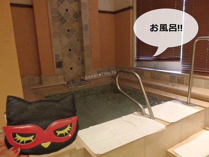 ロイヤルハワイアンズ アバサ ワイキキ スパには、浴槽がある!お風呂入れる~♪