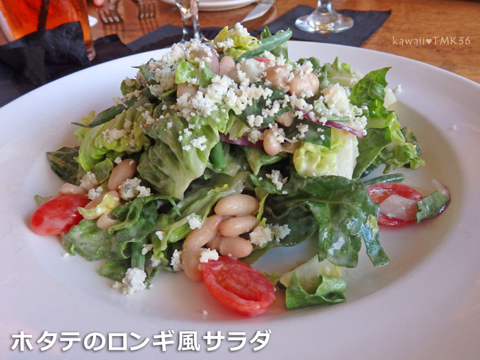Longhi's(ロンギーズ) ホタテのロンギ風サラダ