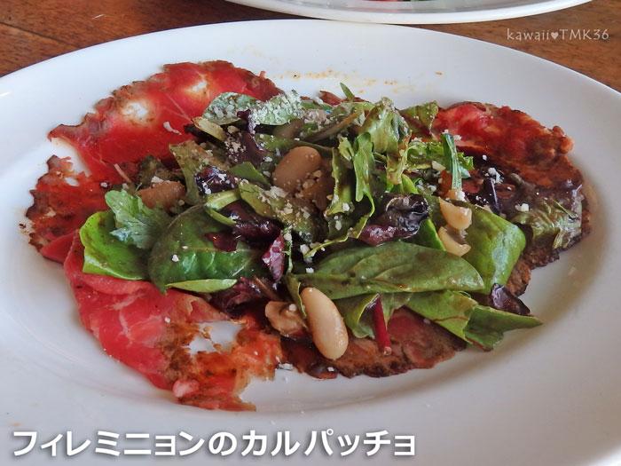 Longhi's(ロンギーズ) フィレミニョンのカルパッチョ