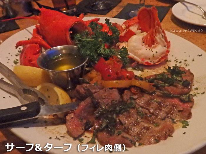 Longhi's(ロンギーズ) サーフ&ターフ フィレ肉側