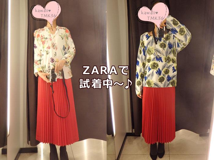 ZARAの赤いプリーツスカート