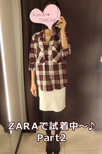 XARAの赤黒チェックシャツ