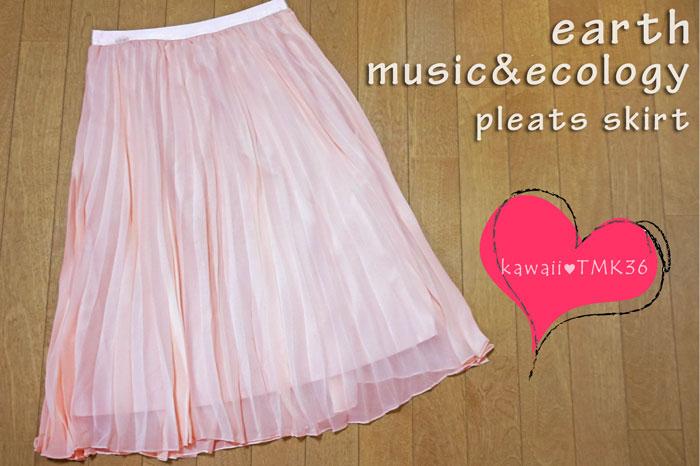 earty music&ecology(アース ミュージック&エコロジー)のシフォンプリーツスカート ピンク♪
