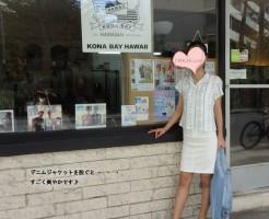 ストライプなアロハシャツ×白デニムスカートで、爽やかコーデ