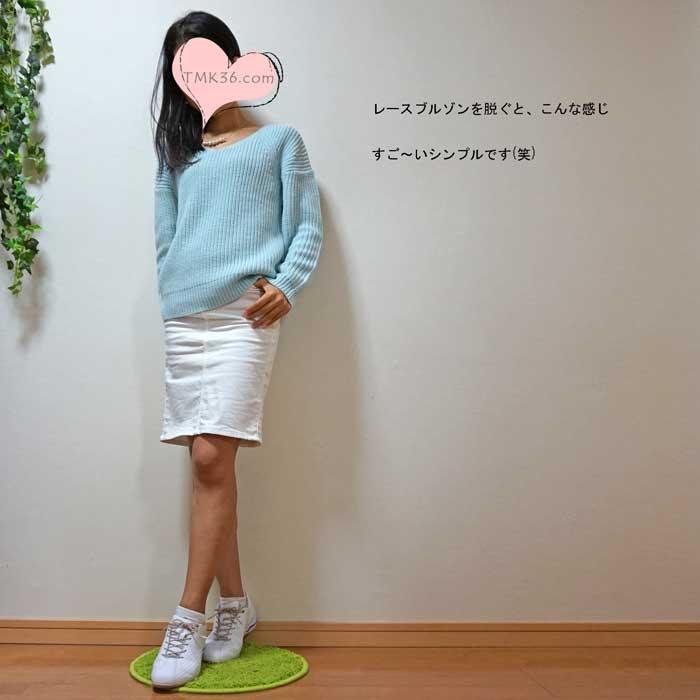 上下GUのシンプルコーデ!きれいカラーニット×白デニムスカート
