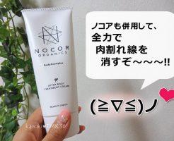 nocor12