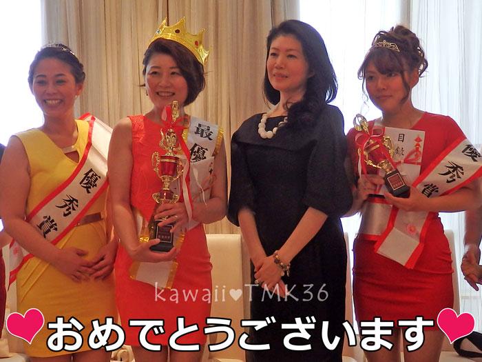 シーズラボ ダイエットコンテスト2016 入賞者