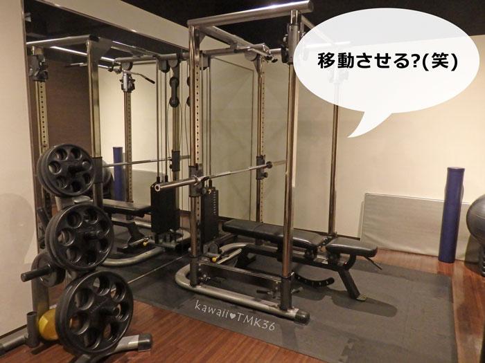 トレーニング器具、移動させる?(笑)