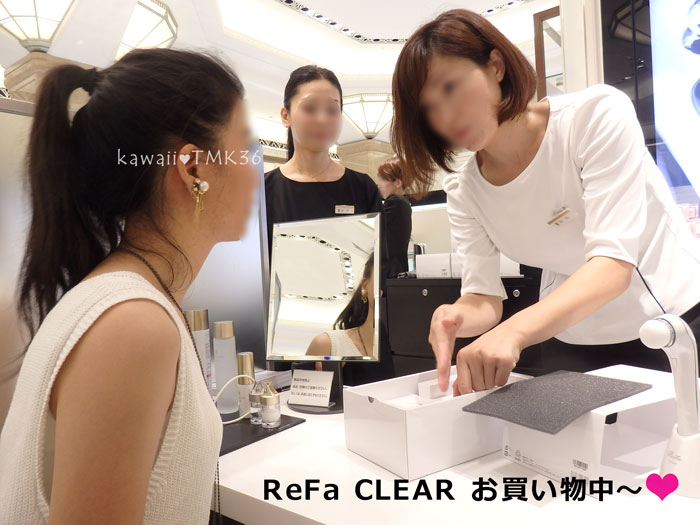 ReFa CLEAR(リファクリア) お買い物中~♪