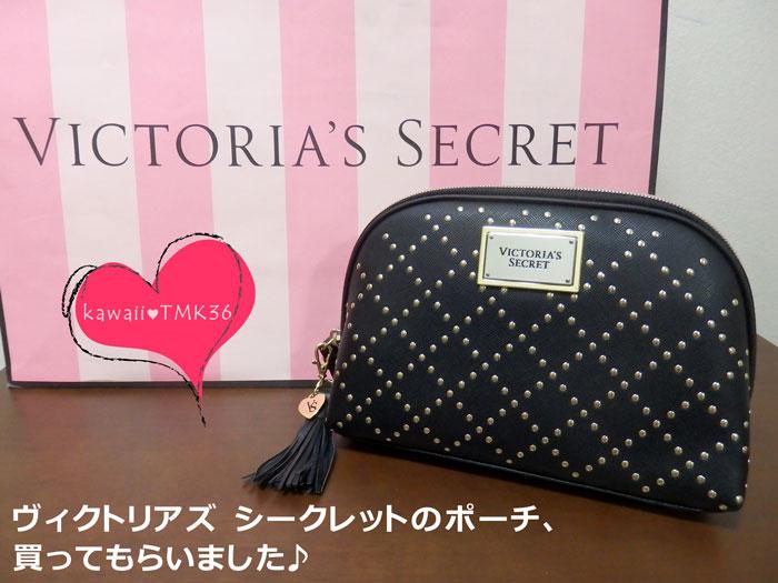 Victoria's Secret(ヴィクトリアズ・シークレット)のポーチ