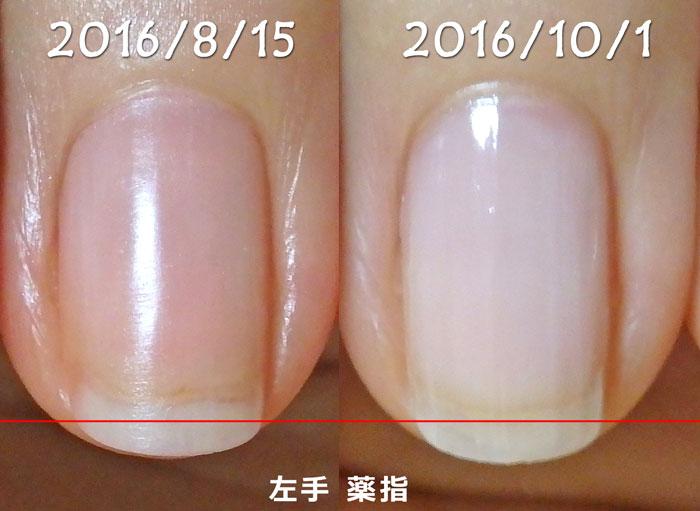 1ヶ月半の左手の薬指の爪の育ち度チェック!