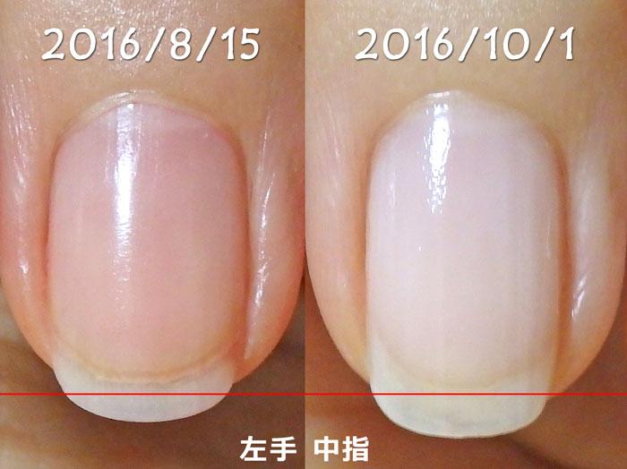 1ヶ月半の左手の中指の爪の育ち度チェック!